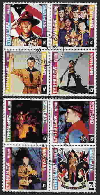 SCOTLAND 1978 BOY SCOUT - SCOUTING SET OF 8 COMPLETE!
