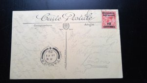 "VERY RARE ""VERY FEW KNOWN"" BRITISH POST OFFICE TANGIER MOROCCO 1920 POST CARD"