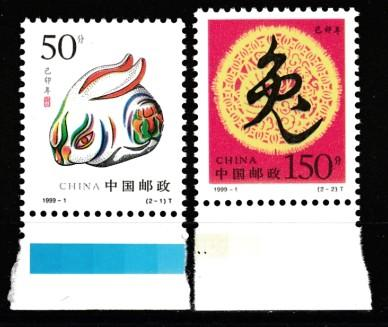 Sc.2932-33 1999 Year of the Rabbit MNH**