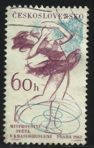 Czechoslovakia 1961 Scott# 1026 Used