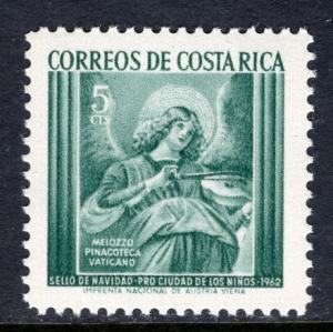 Costa Rica RA14 MNH VF