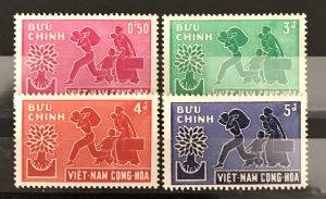 South Vietnam 1960 #132-5 World Refugee Year, MNH, CV $3.20
