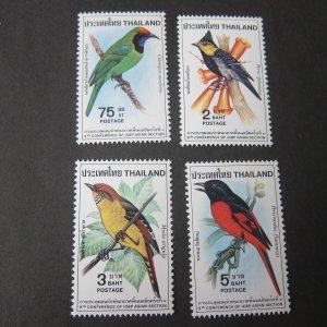 Thailand 1980 Sc 912-5 set bird MNH