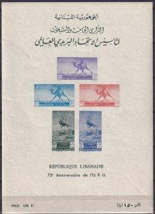 Lebanon  #C149z MNH Souvenir Sheet CV $75.00  (Z3677L)