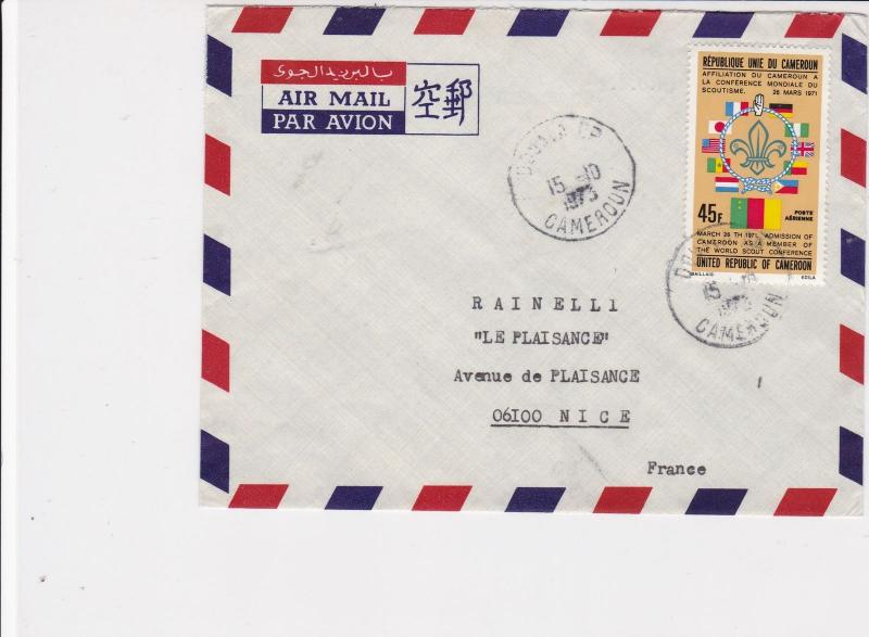 cameroun 1973 admission to world scout group airmail stamps cover ref 20453