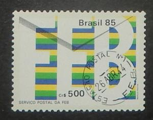 Brazil 2026. 1985 Expeditionary Force Postal Service, NH