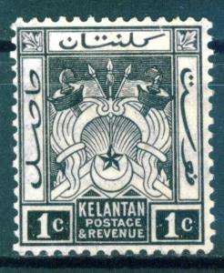 Malaya Kelantan 1c Symbols of Government issue of 1923, Scott 15, MH