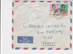 republique du zaire 1973 airmail stamps cover ref 20436