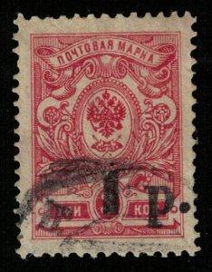 1908 - 1919, Rossia, 3 kop (T-9558)