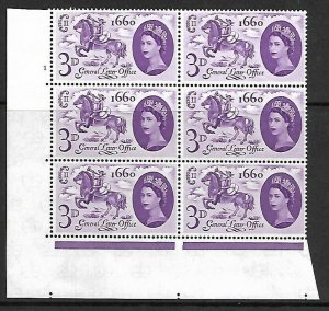 Sg 619 1960 General Letter Office - Cyl 1 no dot UNMOUNTED MINT