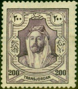 Transjordan 1927 200m Violet SG169 Fine Mtd Mint