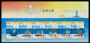HERRICKSTAMP NEW ISSUES CHINA PEOPLE'S REP Maritime Silk Road S/S
