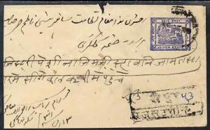 Indian States - Jaipur 1920's 1/2 anna postal stationery ...