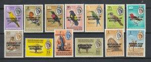 Botswana 1966 Birds Animals To 2 Rand MNH J8410