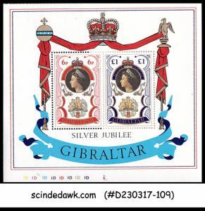 GIBRALTAR - 1977 QEII SILVER JUBILEE - Miniature sheet MINT NH