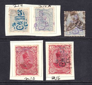 IRAN COLLECTION LOT FORMERLY LISTED ON SCOTT x5 CDS $$$$$$$