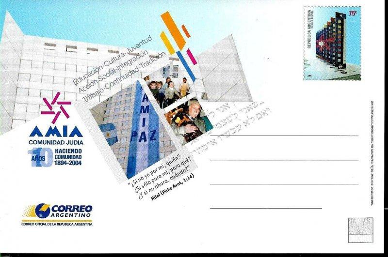 PS-163 ARGENTINA 2004 P STATIONARY AMIA JEWISH ASOCIATION JUDAICA UNUSED