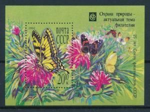 [98674] Russia USSR 1991 Insects Butterflies Flora Flowers Souvenir Sheet MNH