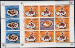 Montenegro stamp Europe CEPT:Gastronomy mini-sheet pair MNH 2005 WS111231