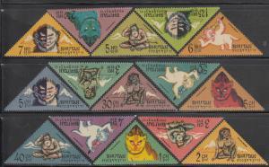 Bhutan Scott #84-84N MNH