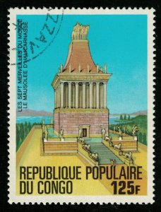 Congo Democratic Republic, 125F (RT-309)