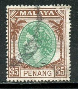 Penang # 55, Used, CV $ 15.00