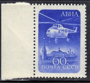 RUSSIA  SC# C98 **MNH** 1960  60k  AIRMAIL SEE SCAN