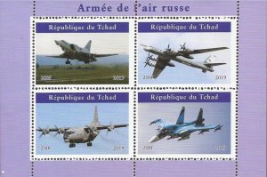 Chad - 2019 Russian Air Force - 4 Stamp Sheet - 3B-731