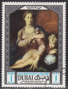 Dubai 98  Arab Mother's Day 1969