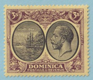 DOMINICA 80  MINT HINGED OG * NO FAULTS VERY FINE!