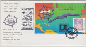 Hong Kong Stamps Cover 1992 Ref: R7558