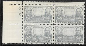 US #788 Army Issue  4c Plate Block of 4 (MNH) CV $7.50