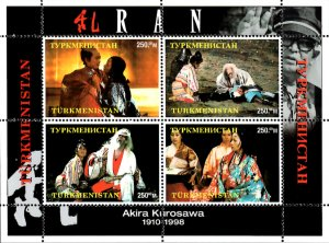 Turkmenistan 1998 20th Century Famous Movie Ran, Akira Kurosawa 4v MNH. (#02)