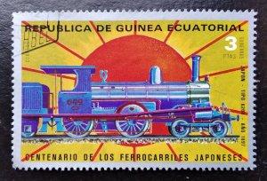 Trains (1)
