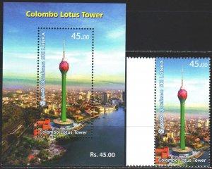 Sri Lanka. 2019. Colombo Tower. MNH.