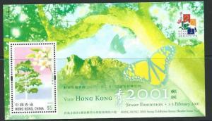 HONG KONG SGMS1052 2001 VISIT HONG KONG (NO6) MNH