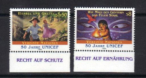 United Nations Vienna 1996 MNH children`s stories unicef