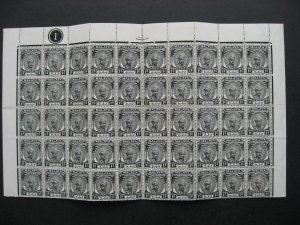 Malaya Pahang Sc 50 MNH plate block of 50 folded, see pictures!
