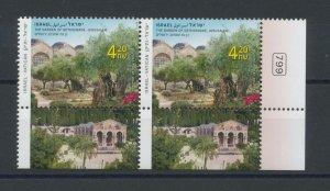 2011 Israel, Travel the World Di Benedict XVI° , Series Single 1 Val - Bf