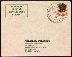 Burma 1944 KG6 local cover (Japanese Special Service Post...