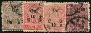 India - Travancore Sc# O36A-B Conch o/p surcharged, used