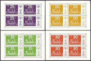 Sweden 1045-1048 sheets,MNH.Michel 866-869,Bl.2-5. STOCKHOLMIA-1974,UPU-100.