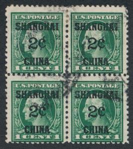 UNITED STATES K1 USED, BLOCK OF 4, AVERAGE
