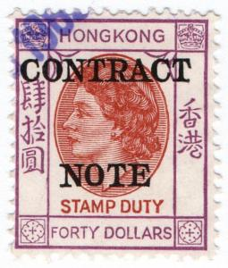(I.B) Hong Kong Revenue : Contract Note $40 (condensed type)