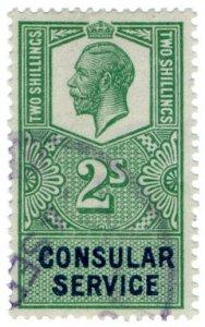 (I.B) George V Revenue : Consular Service 2/-