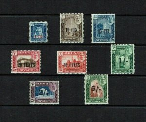 Aden: Seiyun State:  1951  New Currency Surcharge set, Mint
