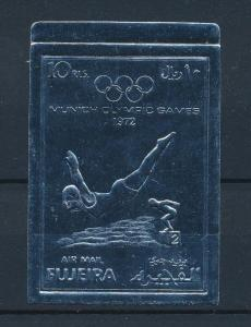 [43027] Fujeira 1972 Olympic games Munich Swimming Imperf. Silver coloured MNH