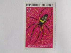 Chad 254 MNH