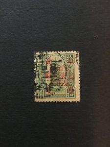 china liberated area stamp, used, north china, rare, list#197