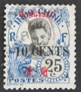 French Offices Abroad - Mongtseu Scott #58 – USED